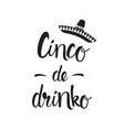 cinco de mayo hand drawn lettering calligraphy vector image