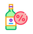 drink bottle icon outline vector image