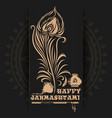 happy krishna janmashtami greeting card vector image vector image