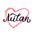 milan hand lettering vector image vector image