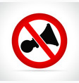 no noise circle icon vector image