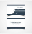 simple business card vector image vector image
