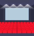 cartoon empty template cinema hall interior inside vector image vector image