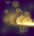 elegant mosque golden shapes on purple bokeh vector image vector image