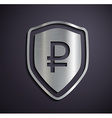 Flat metallic logo ruble vector image vector image