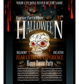 Halloween Horror Party flyer vector image