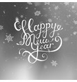 happy new year blurred blue vector image