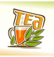 logo of tea vector image vector image