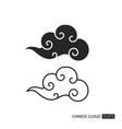 chinese clouds isolated on white background vector image vector image