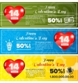 Valentine day banners set vector image