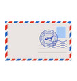 blank envelope with stamp and postal postmark vector image vector image
