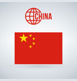 china flag isolated on modern background with vector image vector image