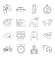 medicine animal education and other web icon in vector image vector image