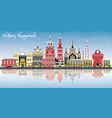 nizhny novgorod russia city skyline with color vector image vector image