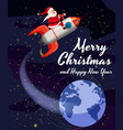 santa claus on a rocket flies in space around the vector image