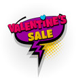 valentines day sale comic book text pop art vector image vector image