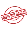 100 percent Bulgarian rubber stamp vector image vector image