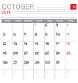 2015 October calendar page vector image vector image