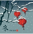 winter landscape with paper lanterns vector image vector image