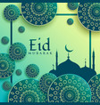creative eid festival greeting background with vector image vector image