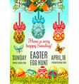 easter egg hunt and holy sunday poster template vector image vector image