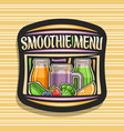logo for smoothie menu vector image