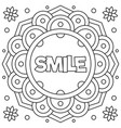 smile coloring page vector image vector image