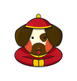 Dog Chinese vector image