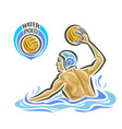 water polo swimmer vector image