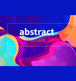 abstract colorful liquid shape background s vector image vector image