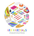 art materials for craft design and creativity vector image