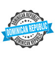 dominican republic round ribbon seal vector image