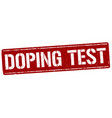doping test grunge rubber stamp vector image