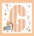 g alphabet letter for kids vector image vector image