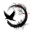 grunge trees and bird silhouettes vector image vector image