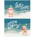 hello winter warm wishes christmas year greeting vector image vector image