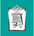 memorandum of understanding document vector image vector image