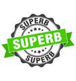 superb stamp sign seal vector image vector image