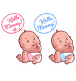 Two cute toddler Card for mom Hello Mommy vector image vector image