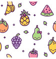 cute fruit seamless pattern kawaii colorful vector image