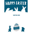 Happy easter greeting card with bunny rabbit