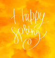 Happy spring watercolor lettering vector image vector image