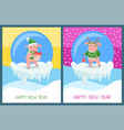 pig on winter snowy landscape wishes happy holiday vector image vector image