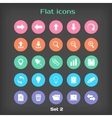 Round Flat Icon Set 2 vector image