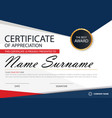 blue red elegance horizontal certificate template vector image vector image