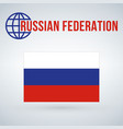 russian federation flag isolated on modern vector image vector image