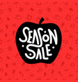 season sale summer sale red banner vector image vector image