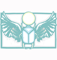 Winged Scarab Color vector image vector image