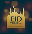 beautiful eid mubarak background with golden vector image vector image