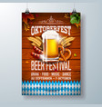 oktoberfest party poster with fresh vector image